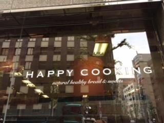 HAPPYCOOKING外観