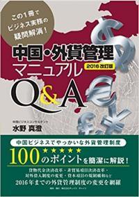 gaika_convert_20170317165226.jpg