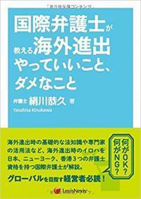 iikoto_convert_20170317171318.jpg