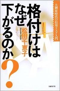 kakuduke_convert_20170317165605.jpg