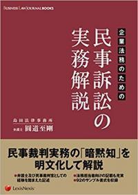 minjisosyou_convert_20170317171346.jpg