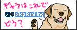 02032017_dogbanner.jpg