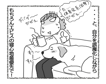 03042017_dog4.jpg