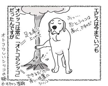 04032017_dog1.jpg