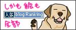 04032017_dogbanner.jpg