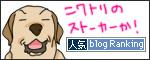 10032017_dogbanner.jpg