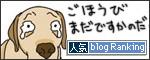 10042017_dogbanner.jpg