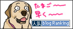 11032017_dogbanner.jpg