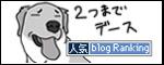 11042017_dogbanner.jpg