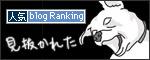 11052013_banner_20170215115730ce4.jpg