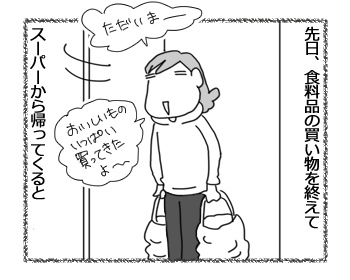 13042017_dog1.jpg