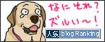 18022017_dogbanner.jpg