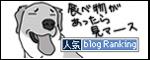 19042017_dogbanner.jpg