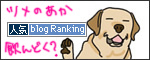 20022017_dogbanner.jpg