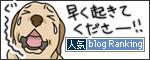 21032017_dogbanner.jpg