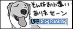 23022017_dogbanner.jpg