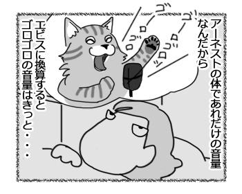 23032017_dog3.jpg