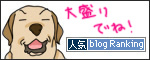 25022017_dogbanner.jpg
