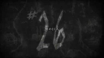 Singeki2-04.jpg