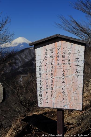 富士見台2ーSN