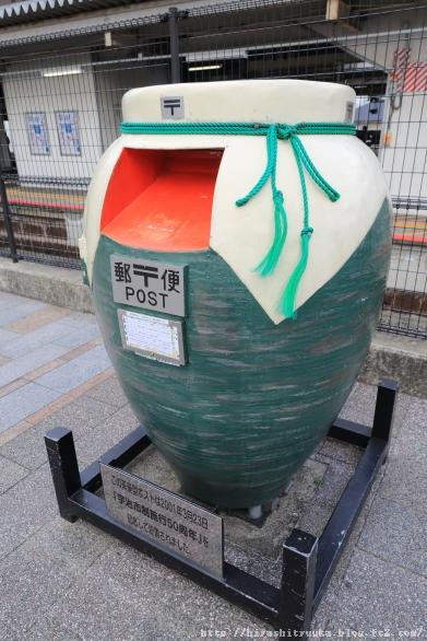 郵便ポストーSN