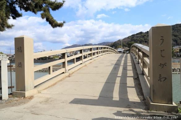 橘橋ーSN
