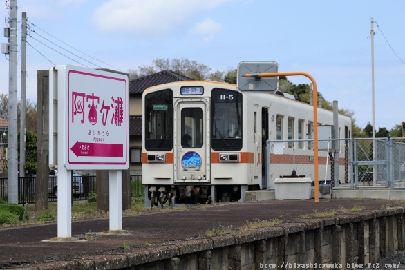 ひたちなか海浜鉄道1ーSN