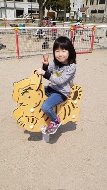 tigerhiyo.jpg