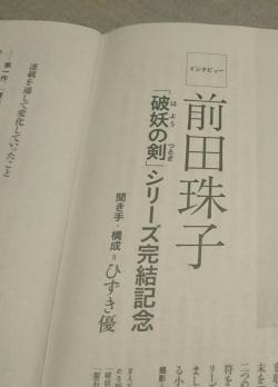 青読タイトル