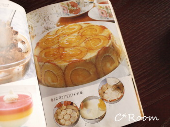 ケーキ(スコップ)07