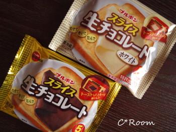 食品(スライスチョコ)01