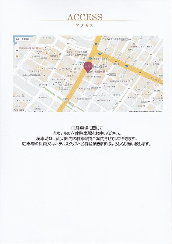 s-IMG_0002.jpg