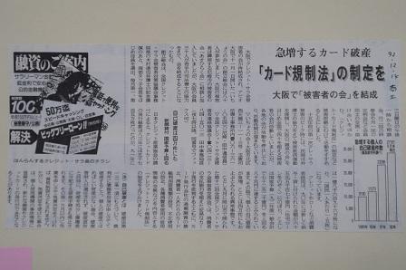大牟田日誌(137)-1