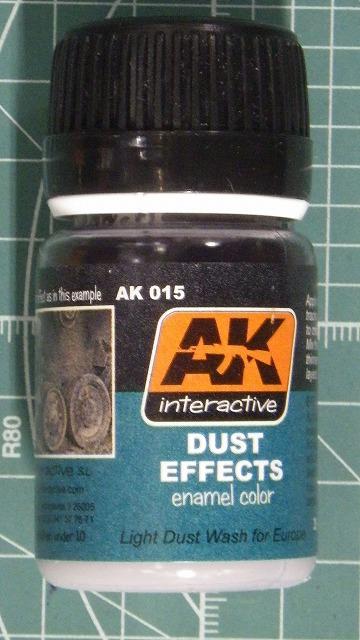 AK015.jpg