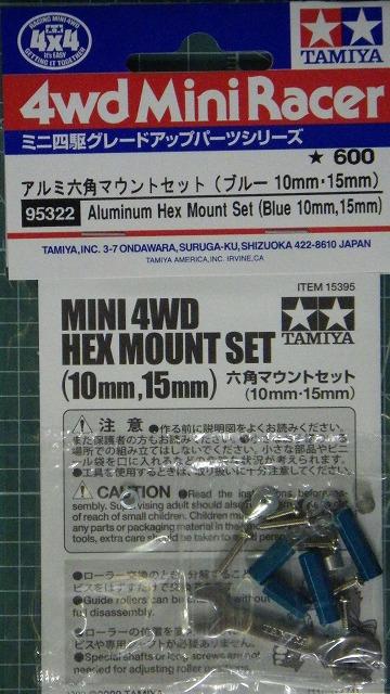 USER6025.jpg