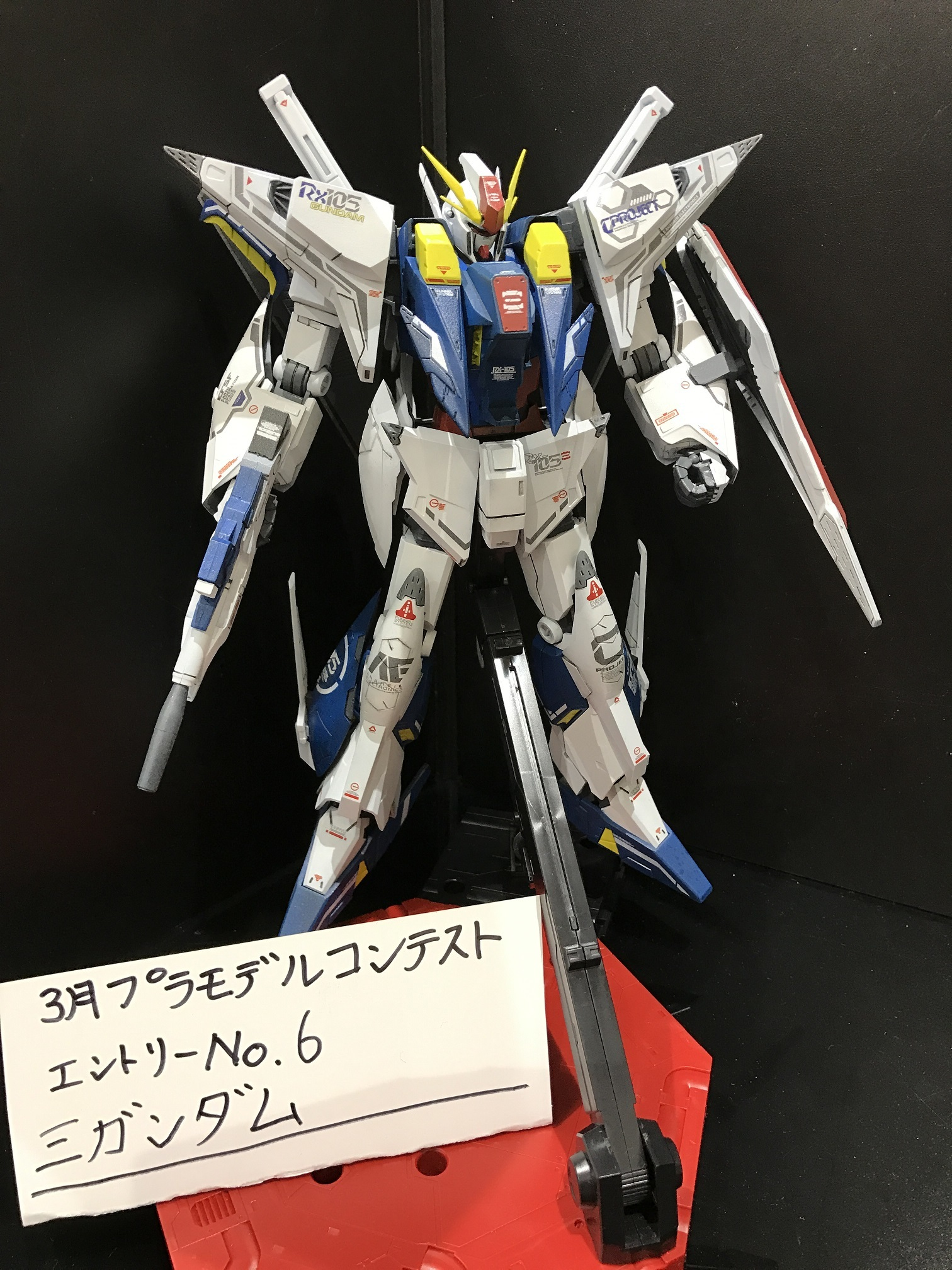 201703土浦コンテスト1