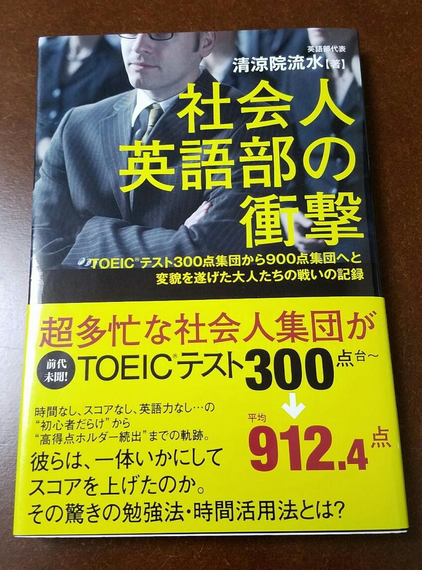 eigobu-book.jpg