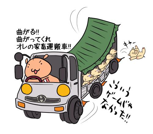 truck-guy.jpg