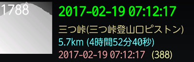 2017021925.jpg