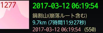 2017031222.jpg