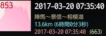 2017032018.jpg