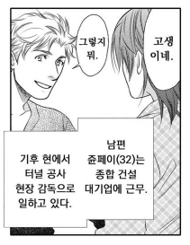 ホリデイラブ韓国語版画像05