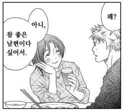 ホリデイラブ韓国語版画像06