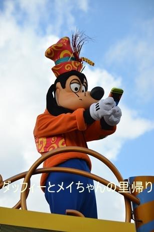 2017-4-5用 (3)