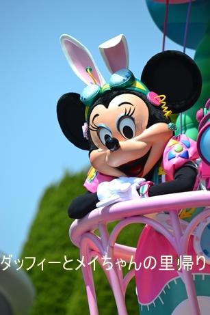 2017-4-13 4-19用 (1)