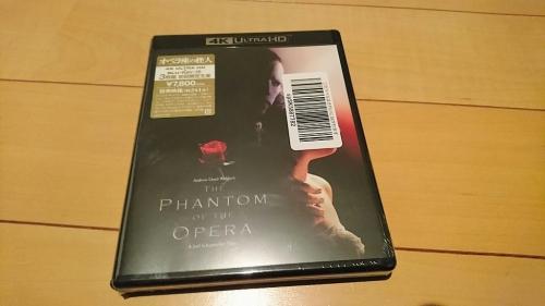 2903オペラ座の怪人 (1)