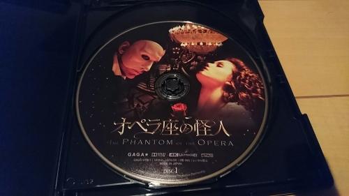 2903オペラ座の怪人 (3)