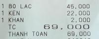 もん114