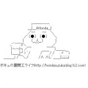 iconaa_180x180_e4890ed9935b40a8577ad01fe9abbc29.png