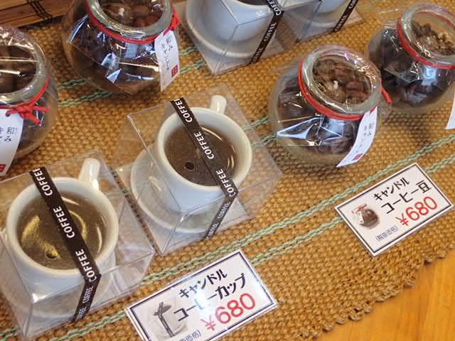 コーヒーキャンドル (13)